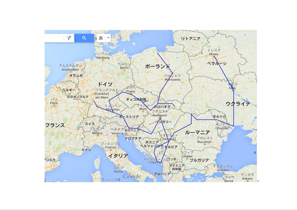 地図改訂1