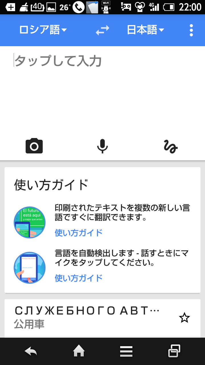 Screenshot_2015-08-30-22-00-59