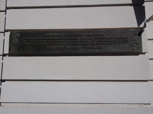 筆者撮影 コシツェ宣言に関する碑文