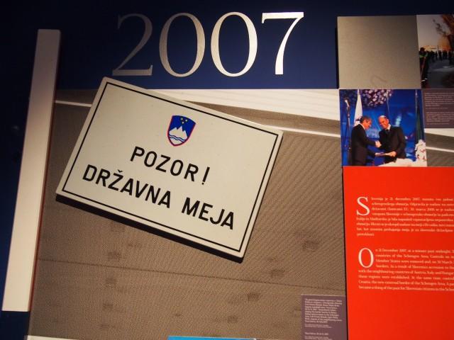 これはシェンゲン条約に関する展示