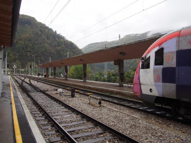 Zidani Most駅