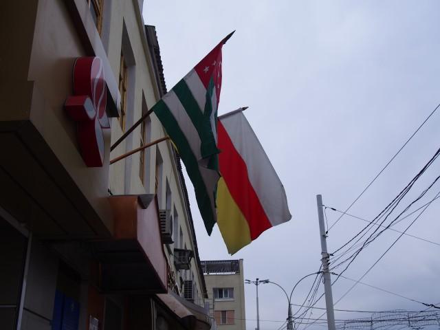 アブハジア(緑) 南オセチア国旗