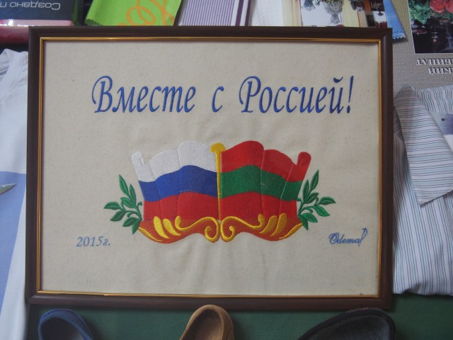 ロシアと共に